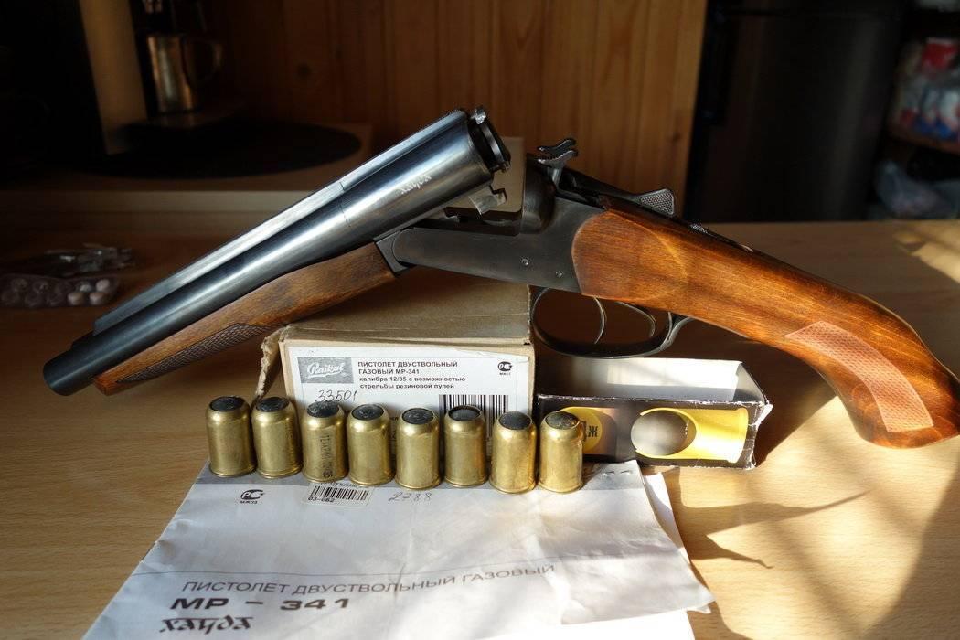 Травматический пистолет МР-341 Хауда