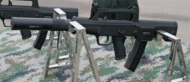 Qsz-92 / cf-98-9 пистолет — характеристики, фото, ттх