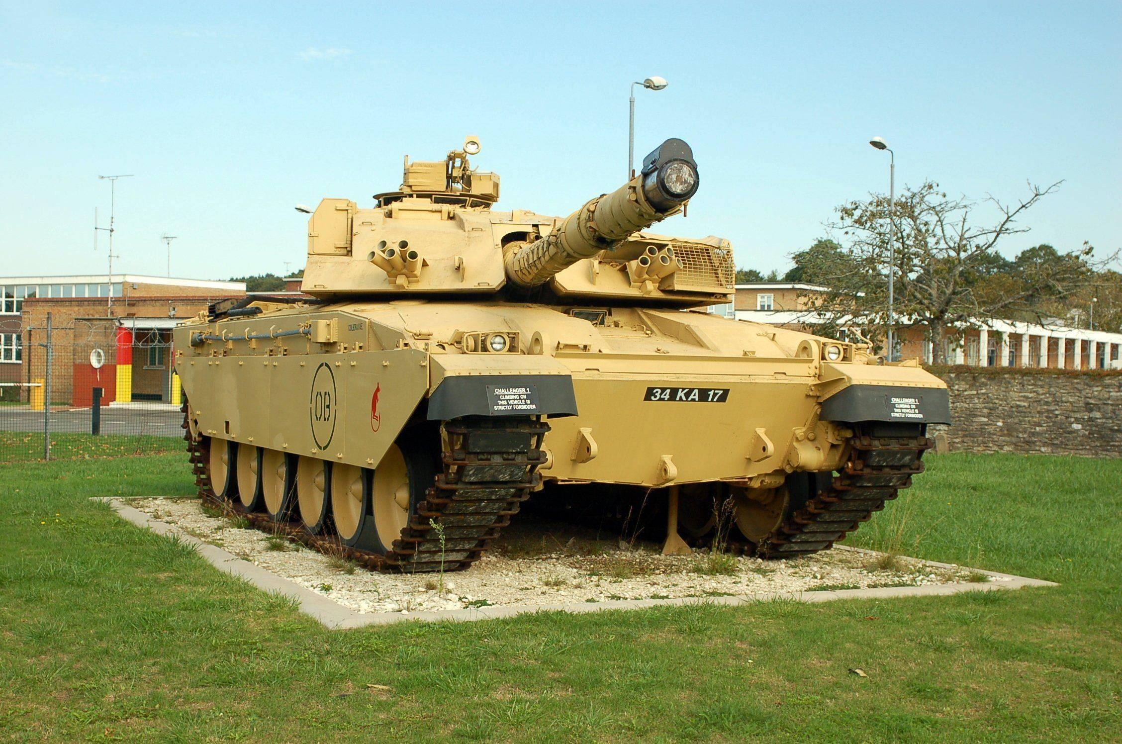 Челленджер (танк)