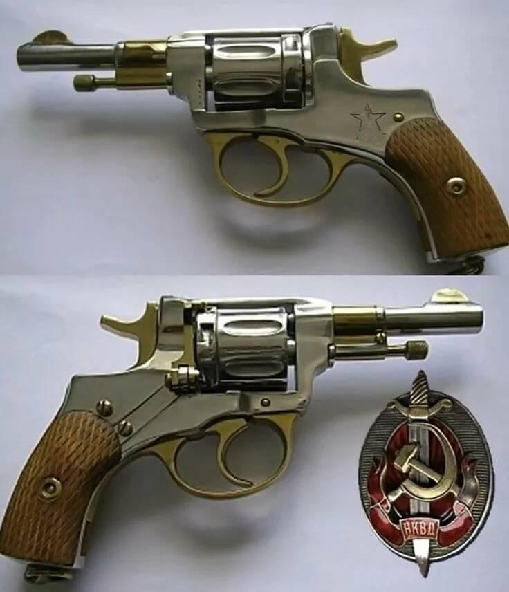 """""""наган"""" и """"маузер"""" - оружие революции"""