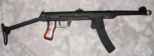 Пистолет-пулемёт судаева ппс-43>