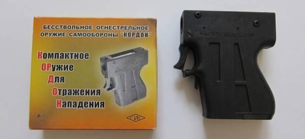 Пистолет obregon