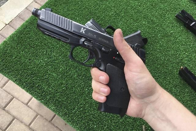Пистолет ПЛ-15 – быть ему серийным или нет