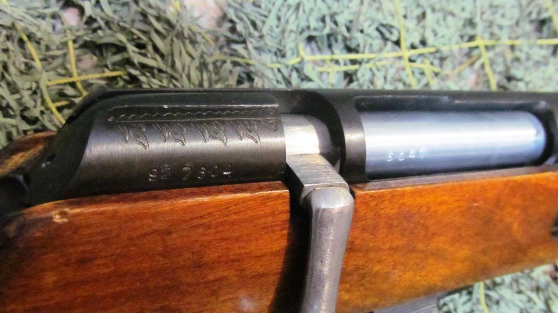 Гладкоствольное ружье МЦ 22-12