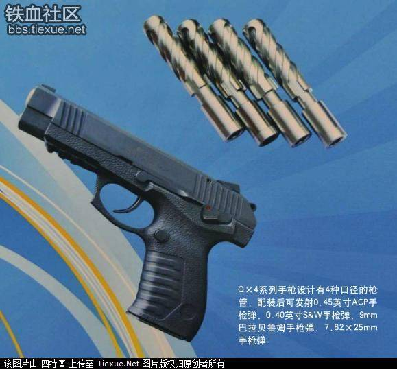 Пистолет qsz-11 — викивоины — энциклопедия о военной истории