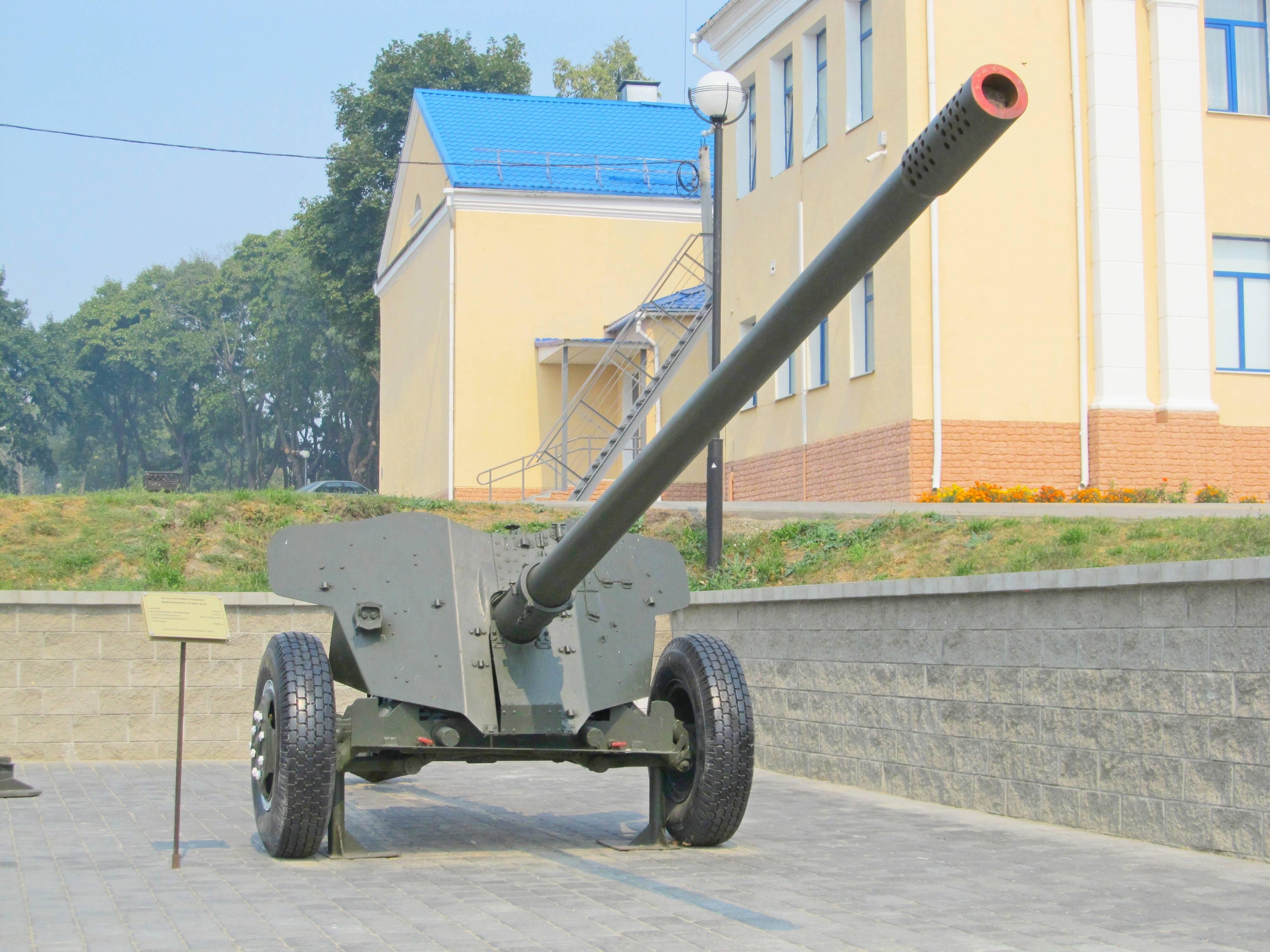 85-мм противотанковая пушка д-48