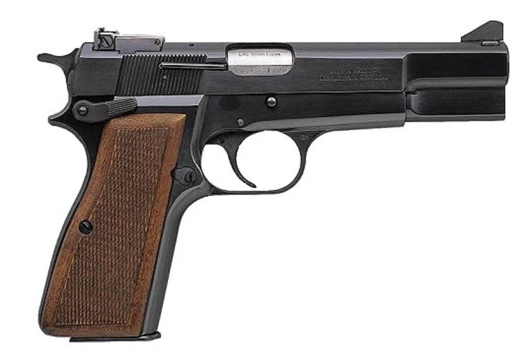 Пистолет Браунинг Хай Пауэр