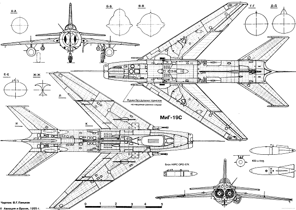 Миг-9. фото и видео, история, характеристики самолета