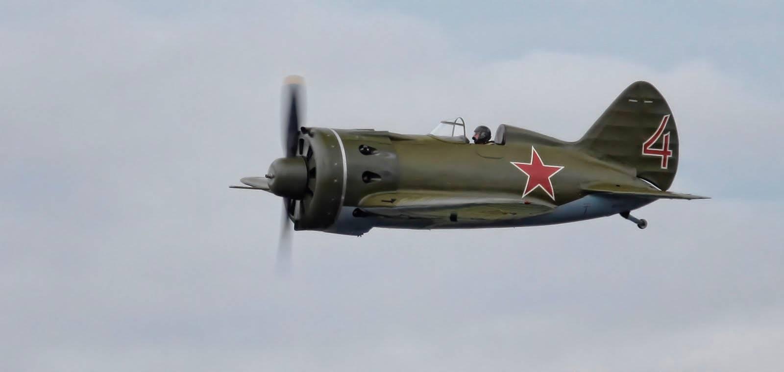 Советский истребительи-16