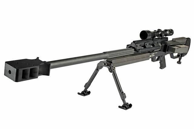 Снайперская винтовка Fortmeier Mod 2002