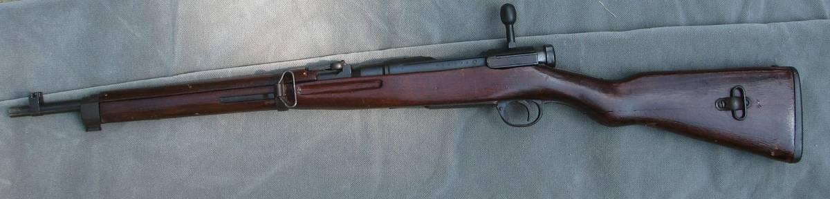 Type 38 (винтовка) — википедия с видео // wiki 2