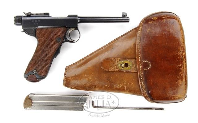 Пистолет Nambu Type 14