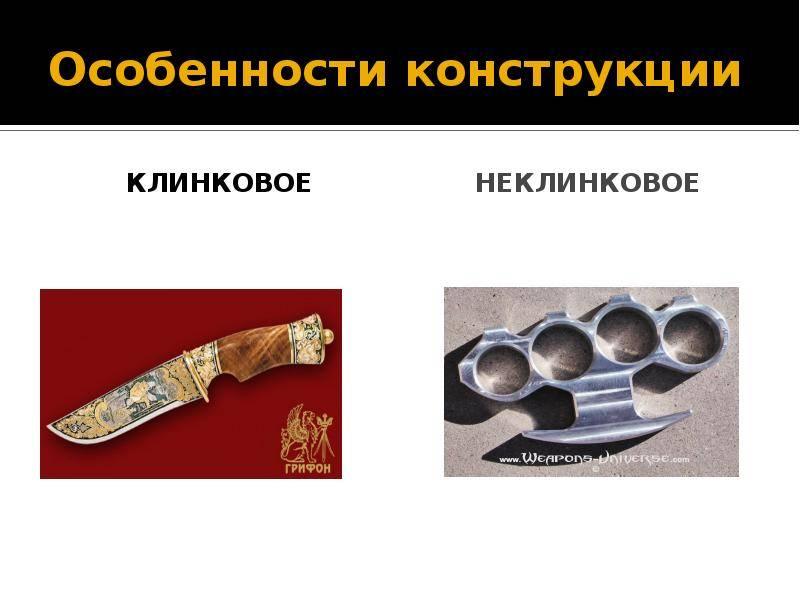 Метательное оружие в истории военного дела | с т р а т е г