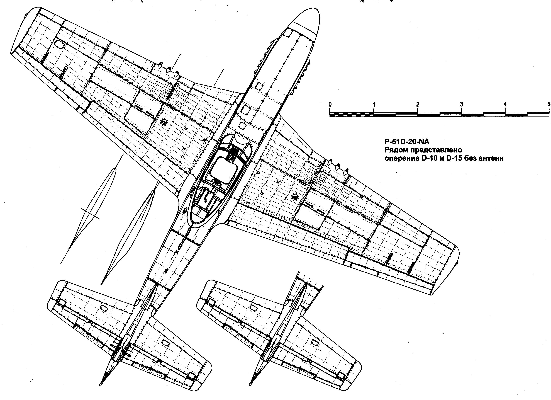 P-51 «мустанг»  | военный альбом