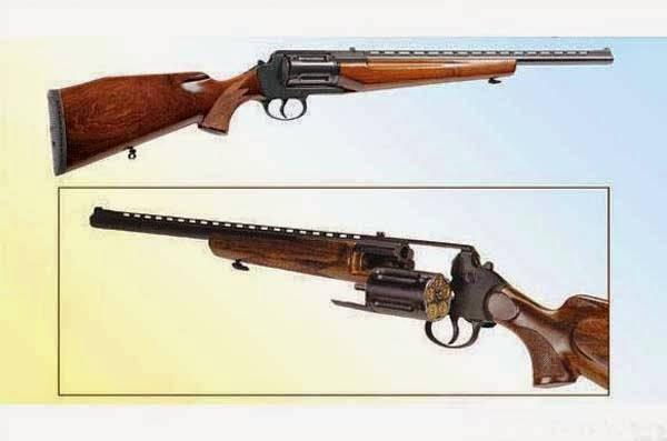 Комбинированные охотничьи ружья