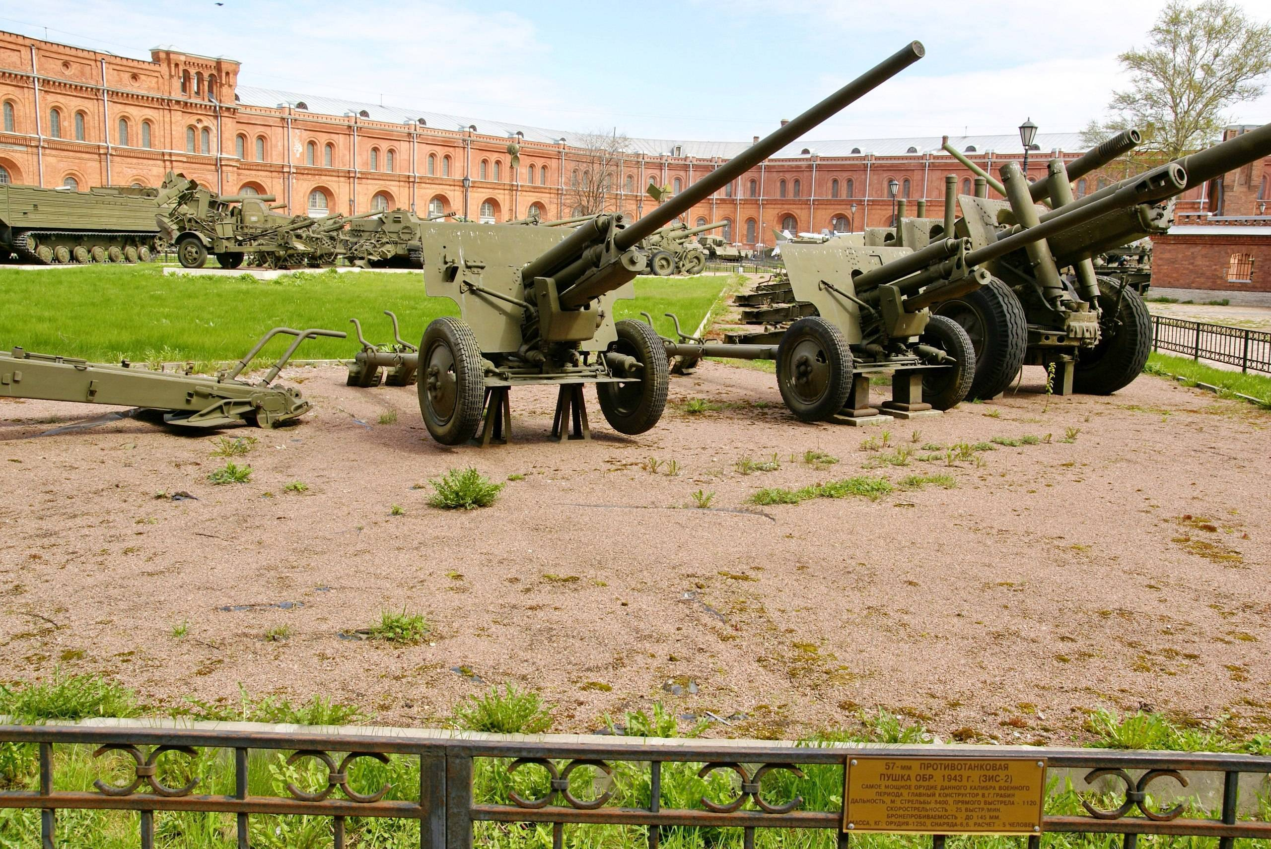 57 мм противотанковой пушки m1943 (зис-2) - 57 mm anti-tank gun m1943 (zis-2)