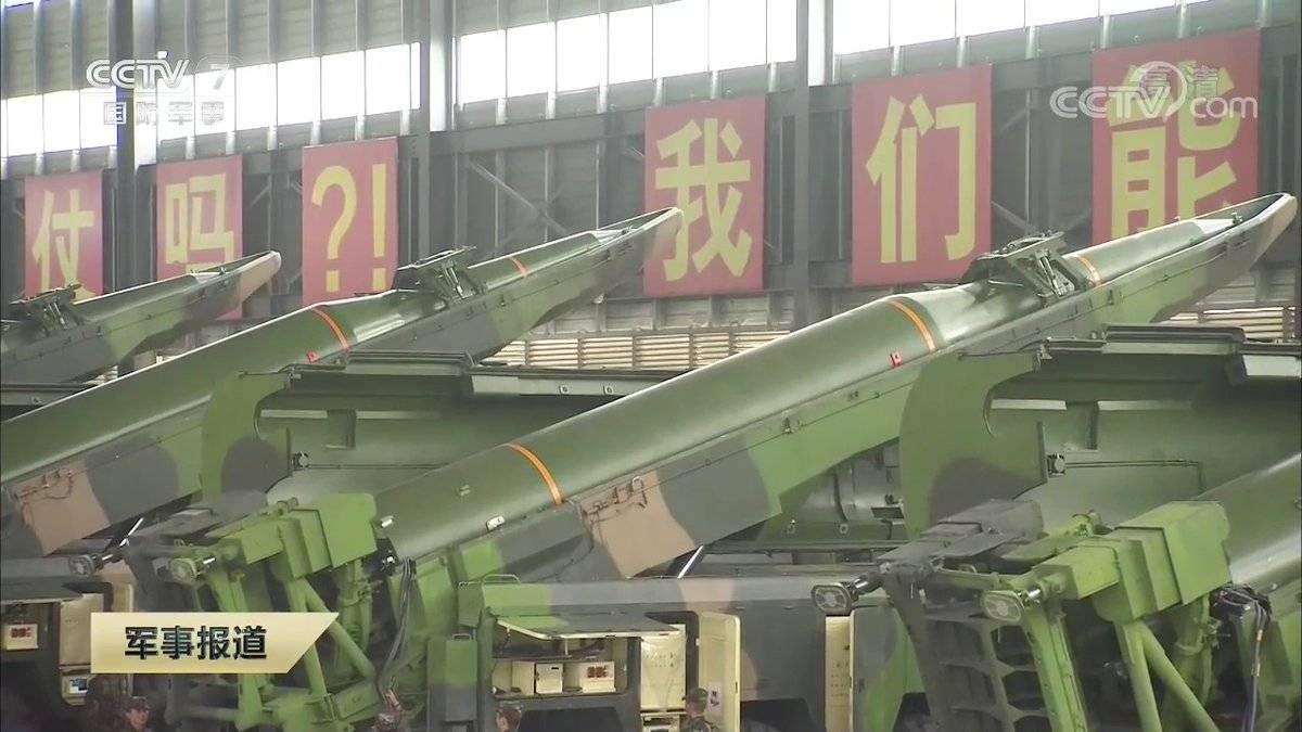 Дунфэн (ракета) — википедия с видео // wiki 2