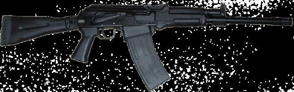 Сайга-20