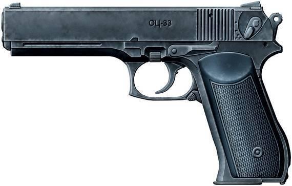 Оц-27