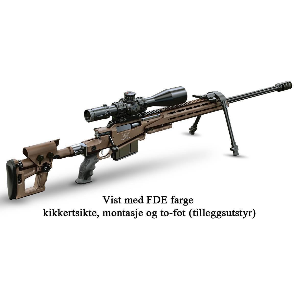Снайперская винтовка steyr ssg m1