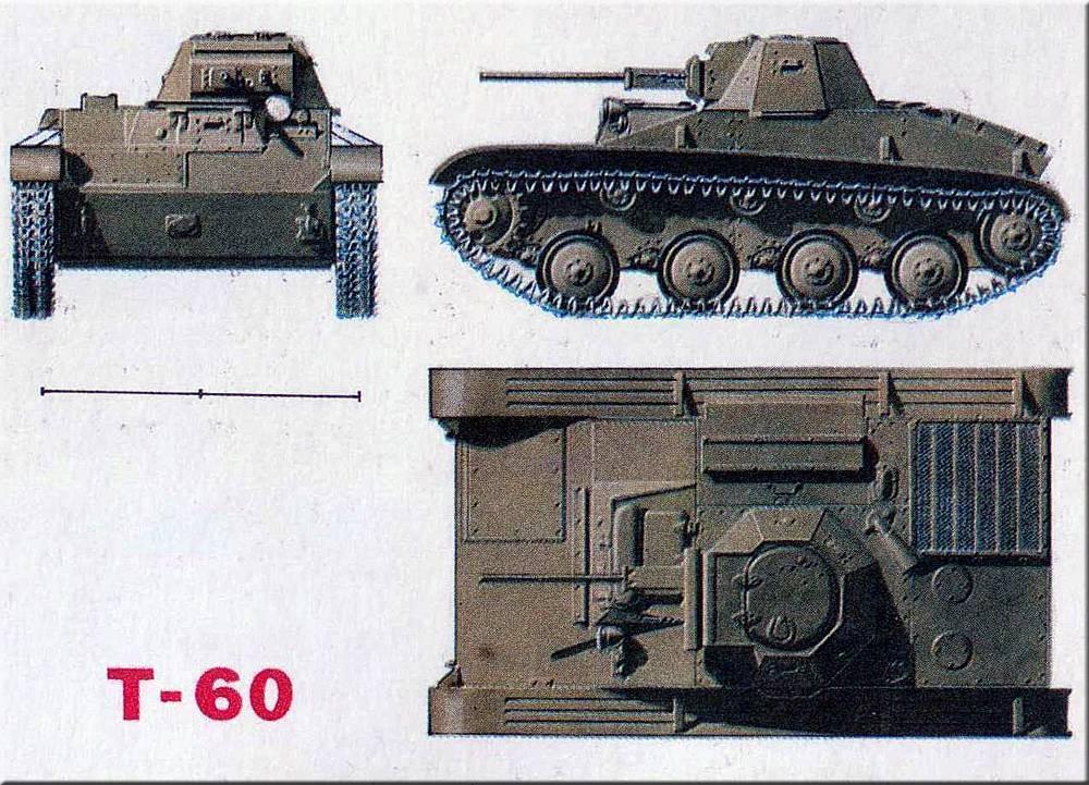 Легкий колесно-гусеничный танк бт-5