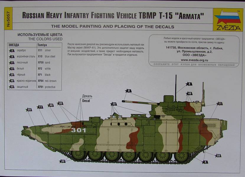 Т-15 (бмп) — википедия переиздание // wiki 2