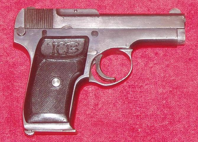 Пистолет коровина - wiki