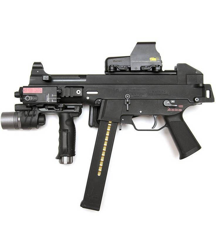 Пистолет-пулемет HK UMP