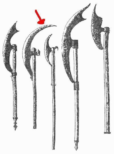 Бердыш – исконно русское оружие