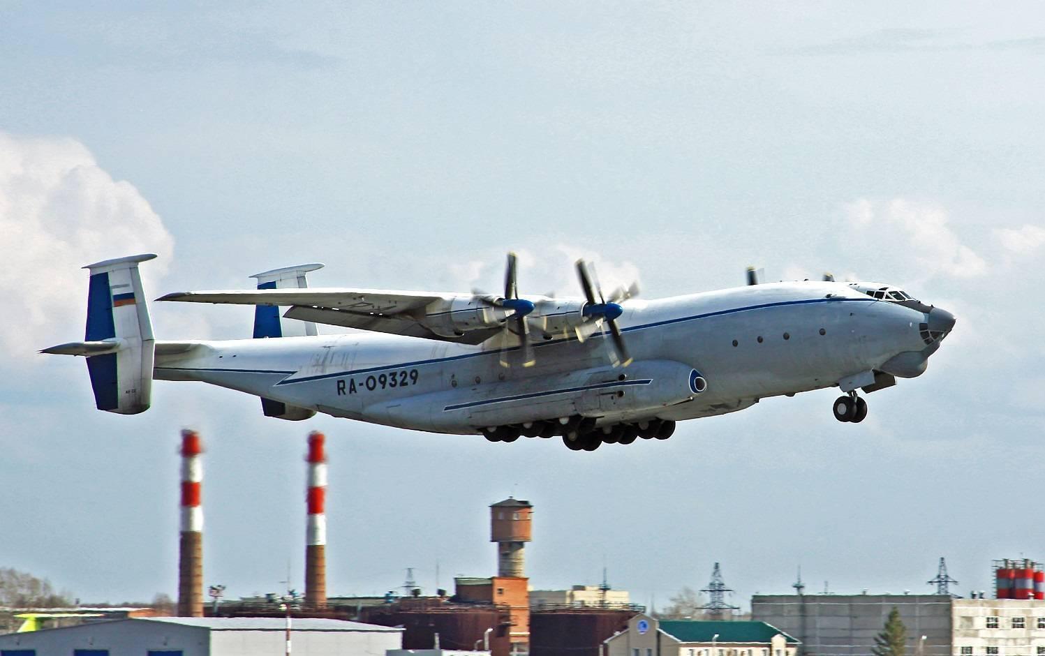 Под тулой разбился самолет ан-22 «антей»