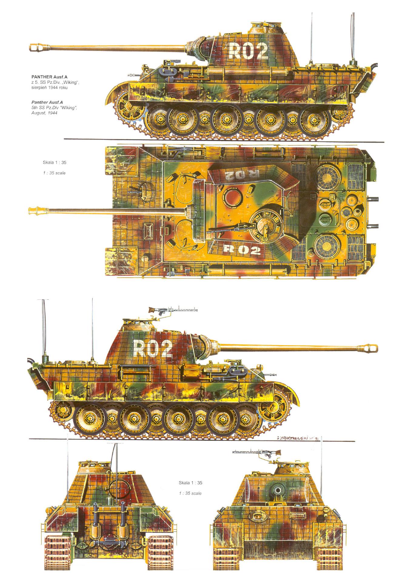 Пантера — немецкий средний танк второй мировой