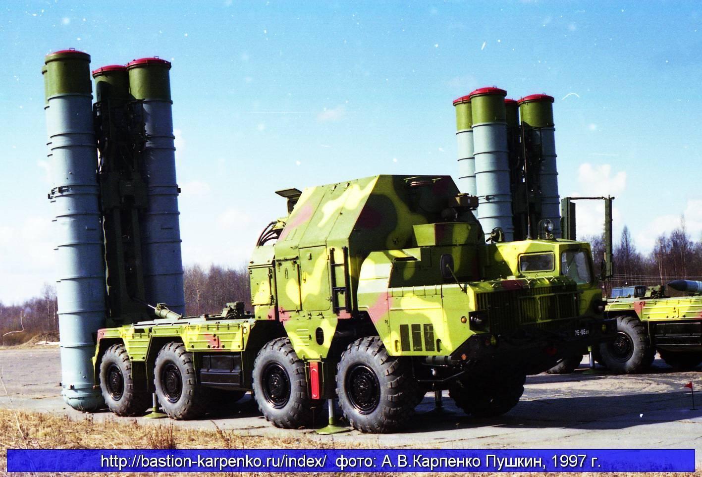 Бастион (береговой ракетный комплекс) википедия