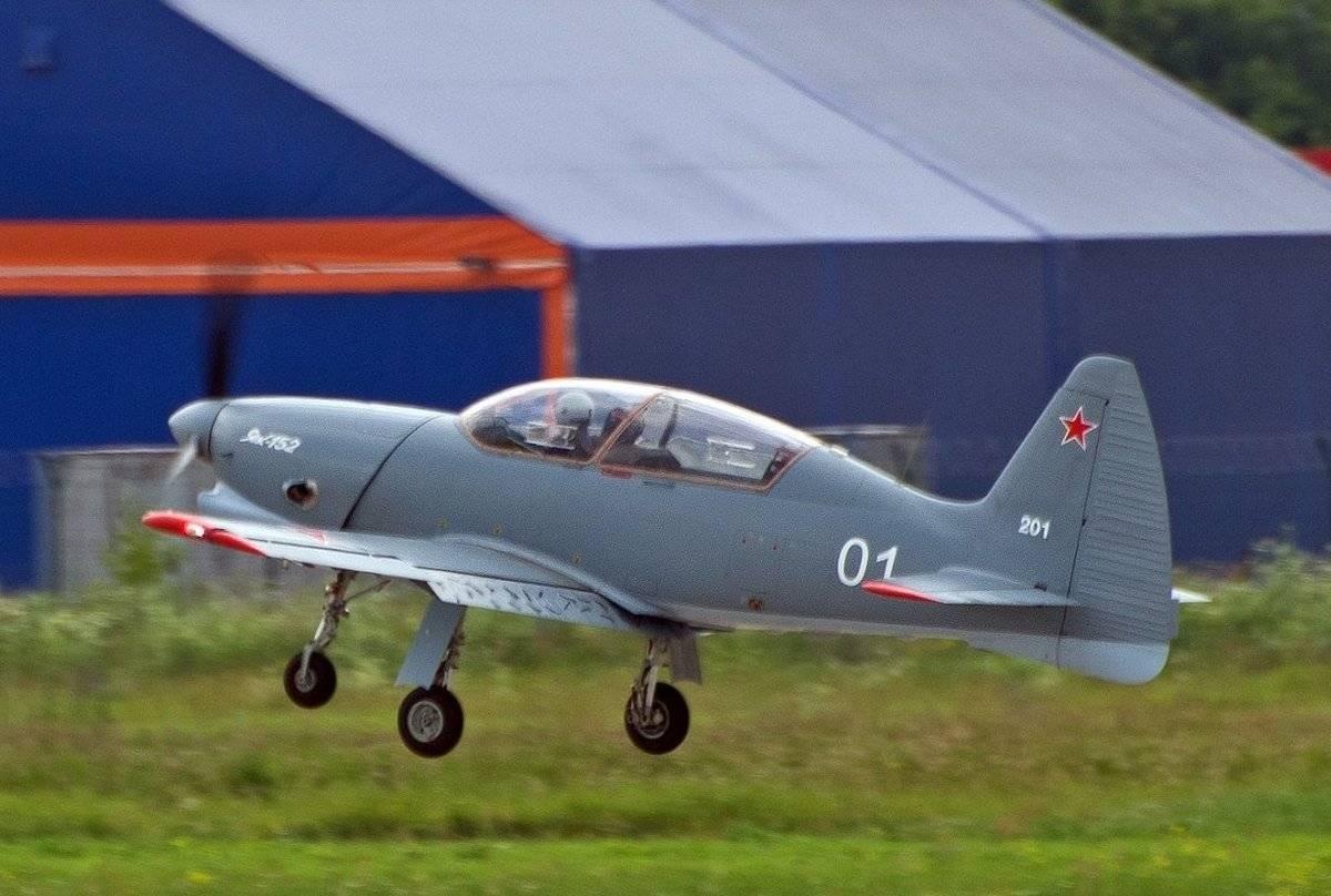 Як-54: технические характеристики