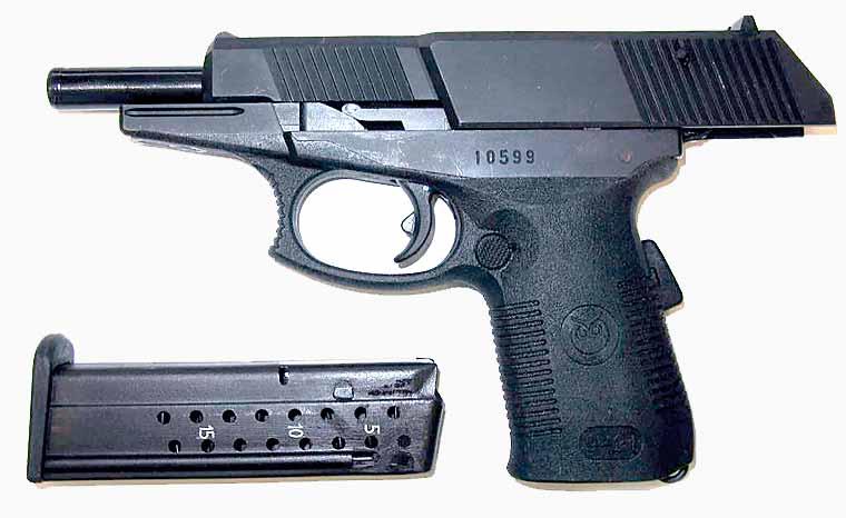 Пистолет гюрза: технические характеристики и основные достоинства