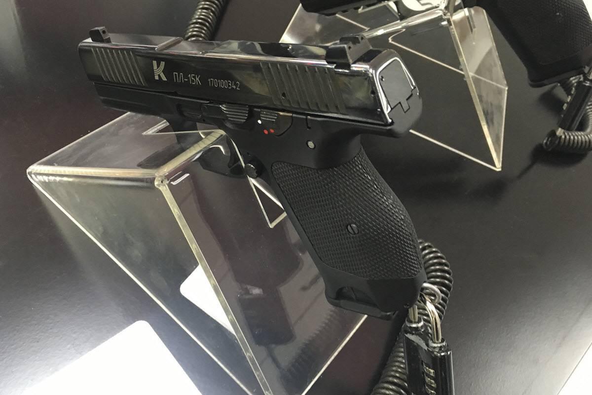 Новый пистолет ПЛ 15К (2017г.)