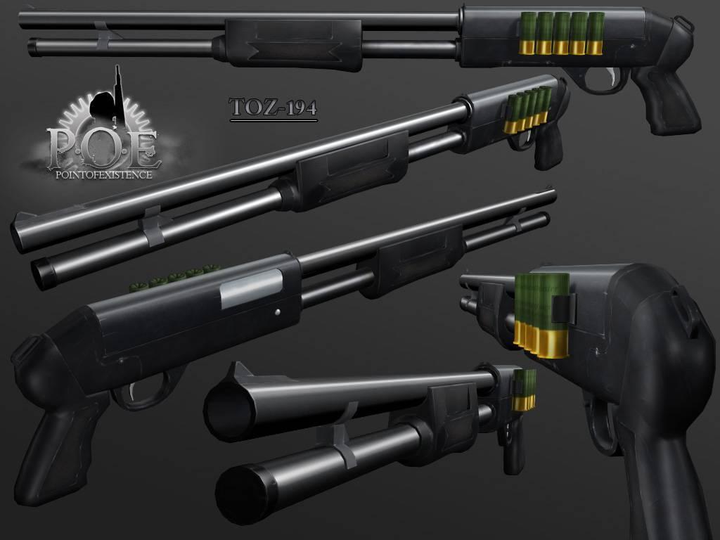 Тульское гладкоствольное оружие
