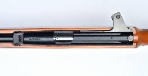 Охотничий карабин ко-44: краткое описание, характеристики и отзывы