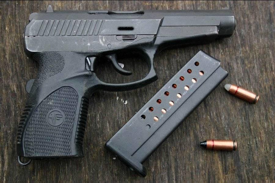 Гюрза (пистолет)
