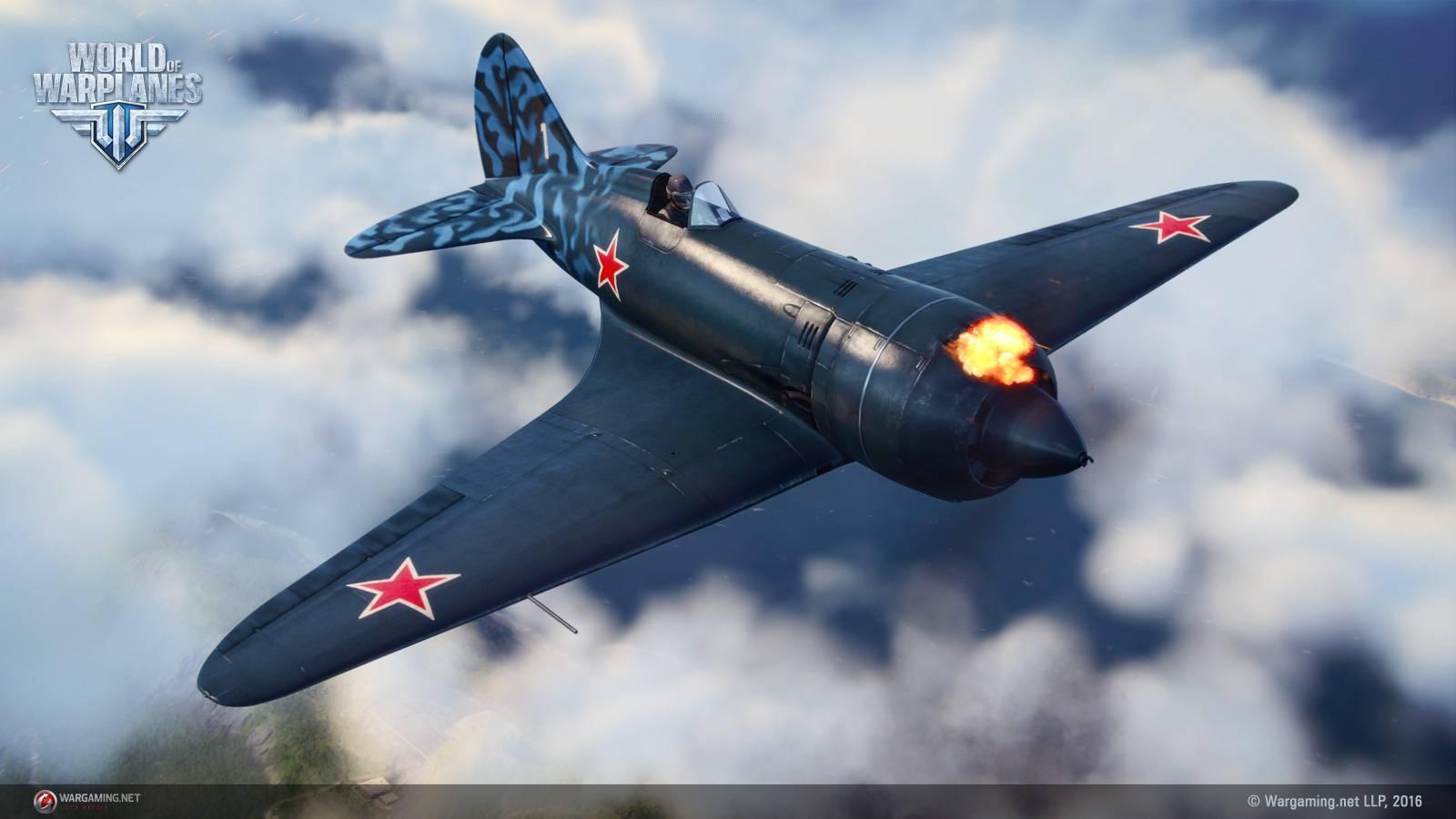 Истребитель и-180