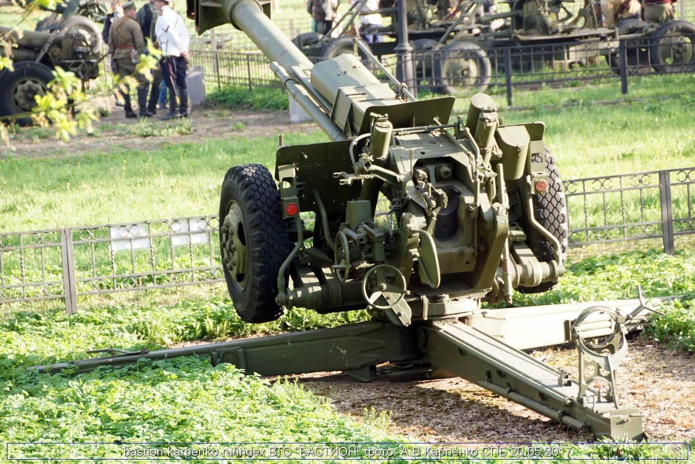 152-мм гаубица «пат-б»
