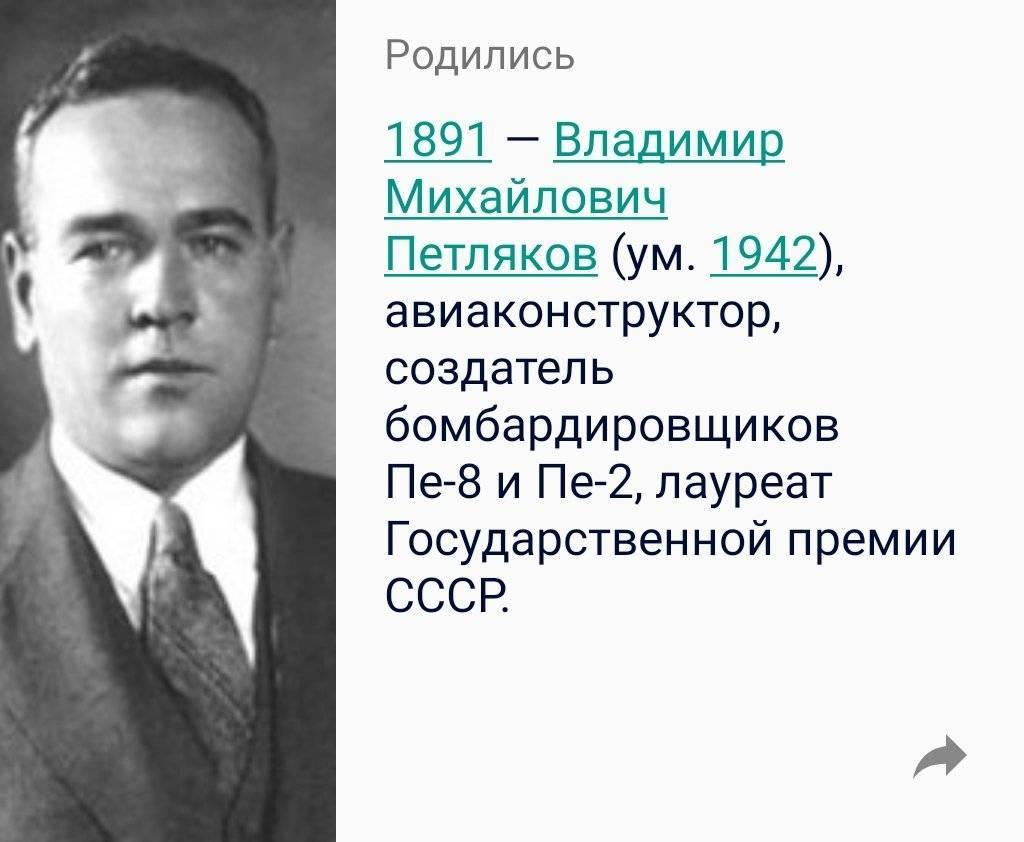 Владимир мясищев. неудобный гений советской авиации. (очень много фото)