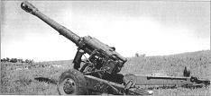 152-мм гаубица образца 1943 года (д-1) — armorwiki