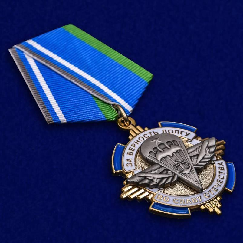 Ордена ссср | портал о наградах, орденах и медалях россии, ссср и стран мира