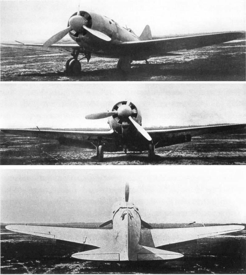 Боевые самолёты: истребитель и-180