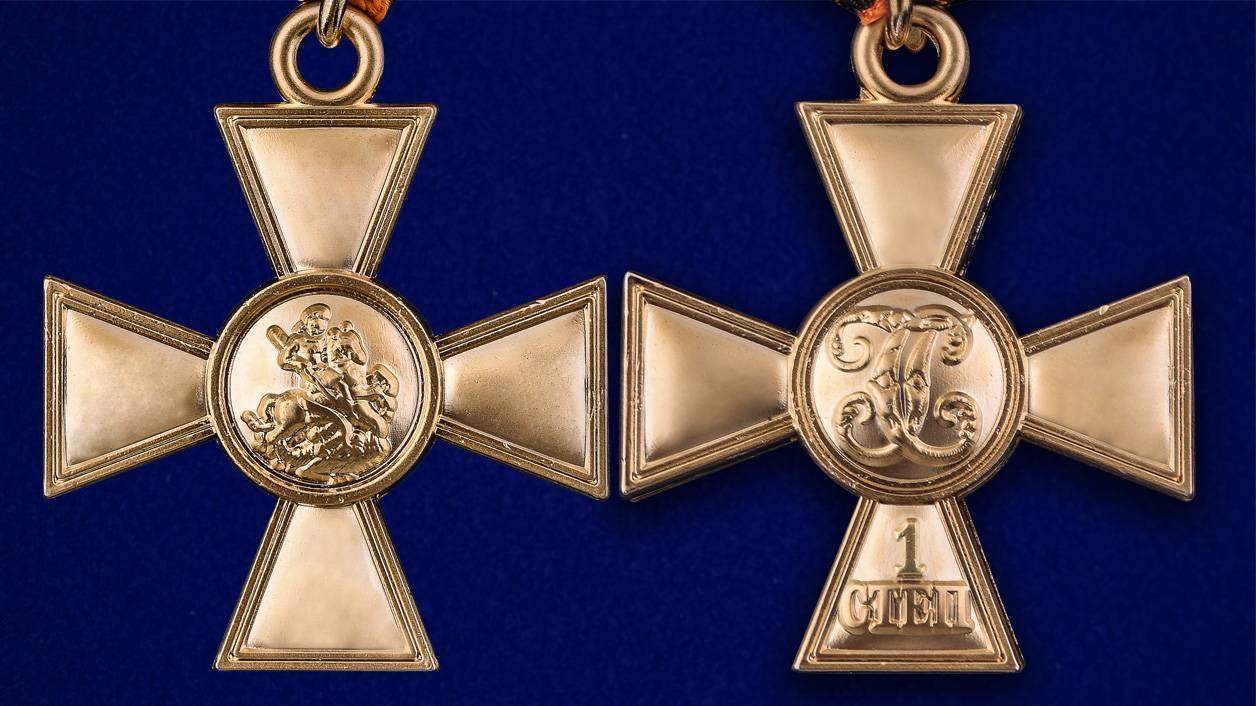 Георгиевские кресты 4 степеней: описание. кого награждали георгиевским крестом