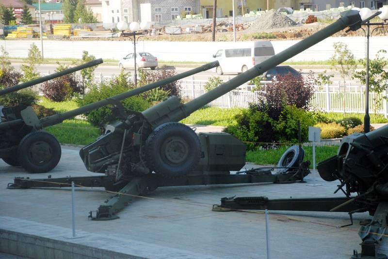 130-мм пушка м-46
