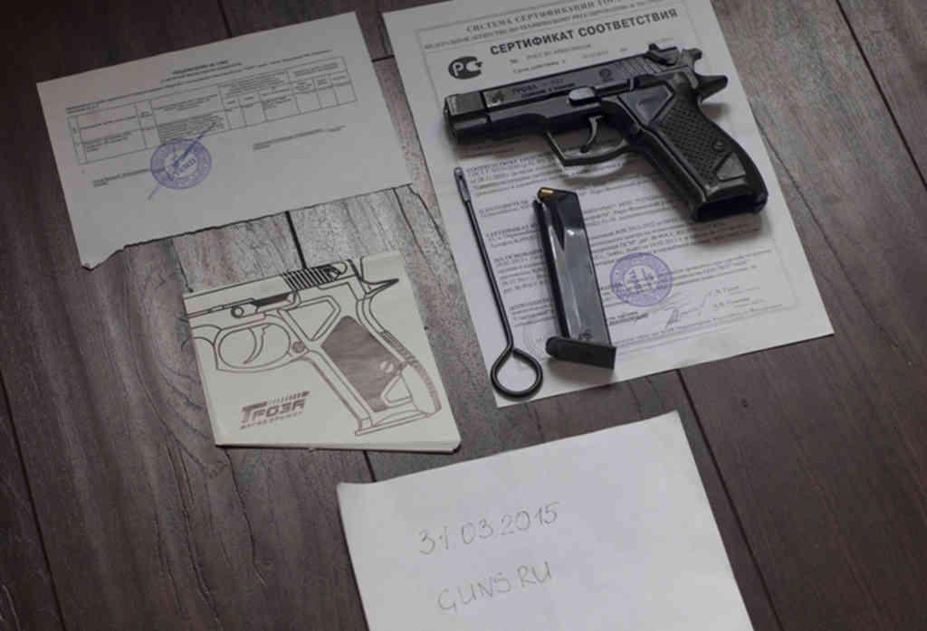 Как сдать оружие на утилизацию по всем правилам закона
