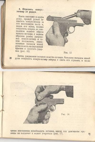 Пистолет коровина (тк). общие сведения, разборка, полное руководство