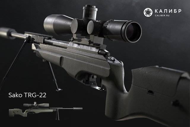 Снайперская винтовка Remington MSR