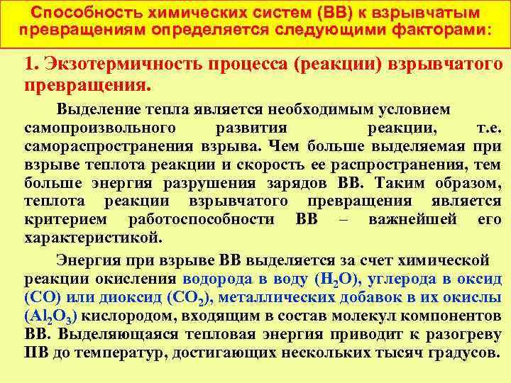 Что представляет собой взрывчатка с4? пластит: описание, физико-химические характеристики, особенности применения из чего состоит с4.
